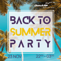 Summerparty_newsletter